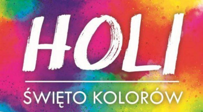 Holi Święto Kolorów w Sulejówku (Źródło: Holi Święto Kolorów)
