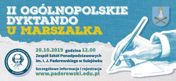 20 października odbędzie się II Dysktando u Marszałka (Źródło: Urząd Miasta Starachowice)